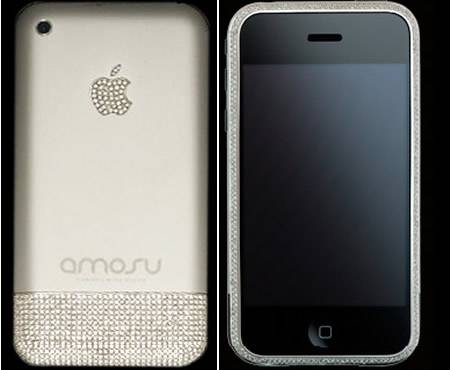 most-expensive-iphone-main_b7pVG_5784